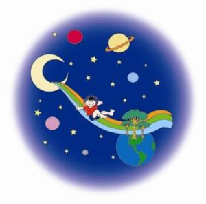 Logo CPE L'Univers des petits inc